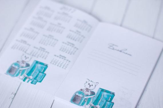 Блокнот в стиле Тиффани с цветными страницами