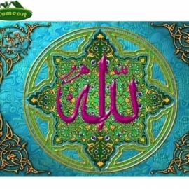 Мусульманская алмазная вышивка