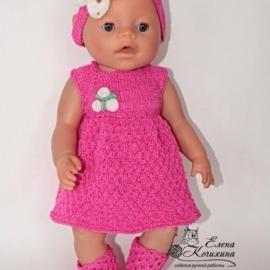 Комплект для Беби бон или кукол ростом до 43 см