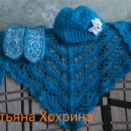 Женский зимний комплект