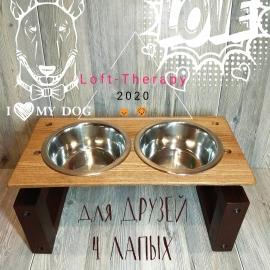 Подставка под миски для животных
