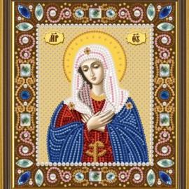 Икона Божией Матери. Умиление