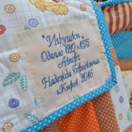 """Одеяло детское """"Игрушки"""",120х155см"""