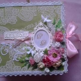 Альбом Ручной работы на мусульманскую свадьбу.