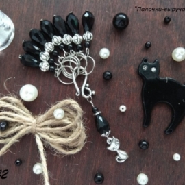 """Маркеры для вязания """"Черная кошка"""""""