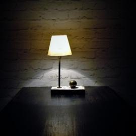 """Настольный светильник """" Без"""""""
