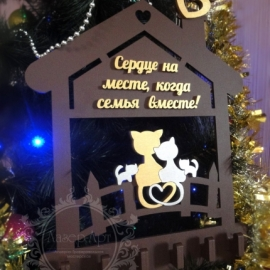 "Ключница ""Семья вместе"""