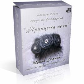 ободок с розами и вуалью из фоамирана. Видео-мк