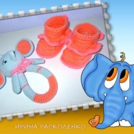 Наборя для новорожденного-слоненок