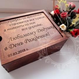 Шкатулка-фотобокс