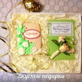 Подарочный набор:пряник+открытка