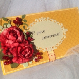 Конверт для денежного подарка или подарочной карты